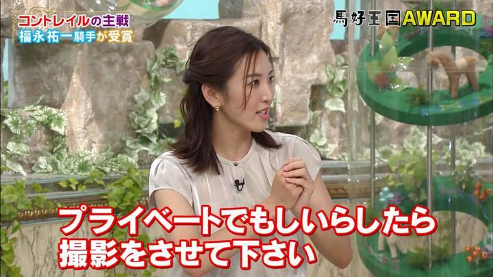 2020年07月11日小澤陽子の画像03枚目