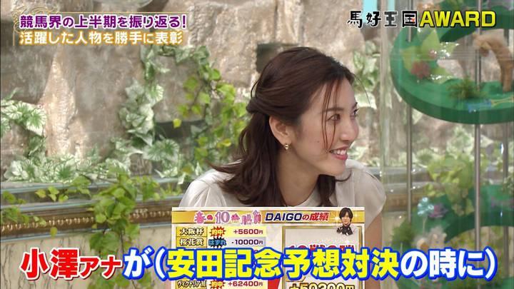 2020年07月11日小澤陽子の画像06枚目