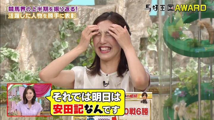 2020年07月11日小澤陽子の画像07枚目