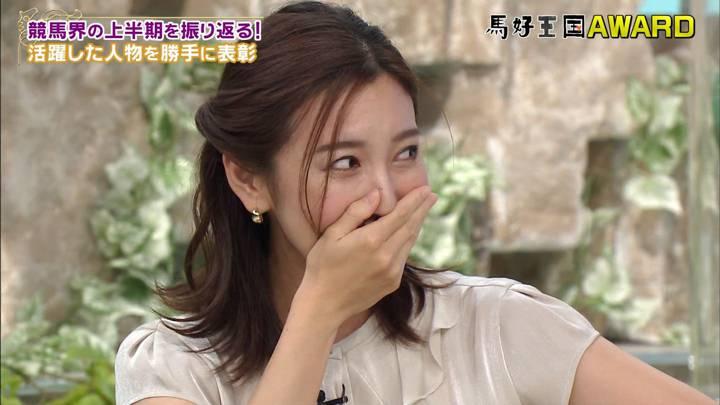 2020年07月11日小澤陽子の画像08枚目