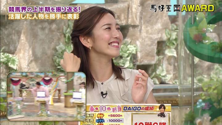 2020年07月11日小澤陽子の画像09枚目
