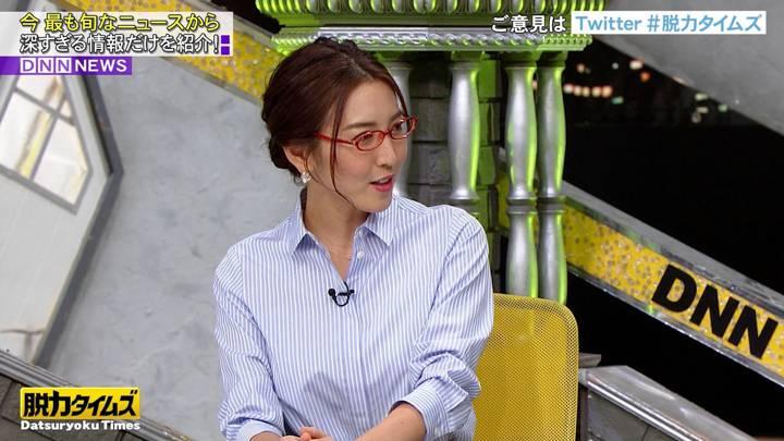2020年07月17日小澤陽子の画像02枚目