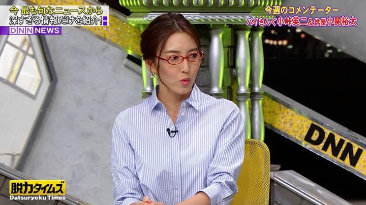 2020年07月17日小澤陽子の画像04枚目