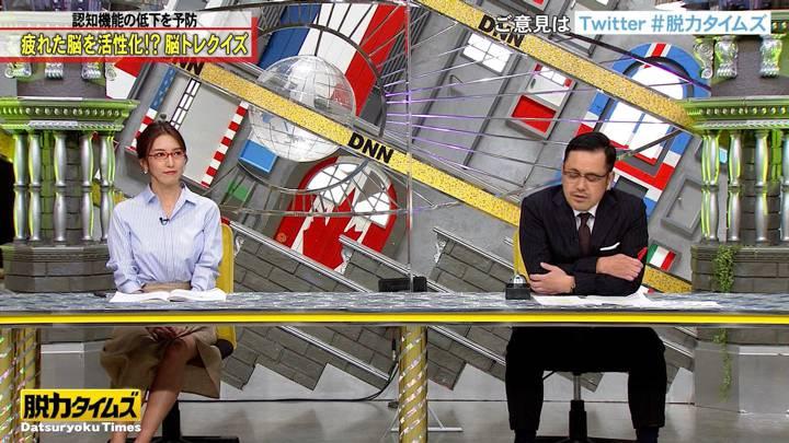 2020年07月17日小澤陽子の画像09枚目