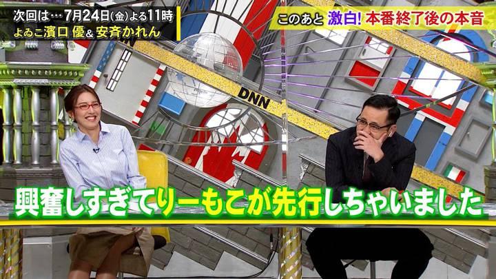 2020年07月17日小澤陽子の画像13枚目