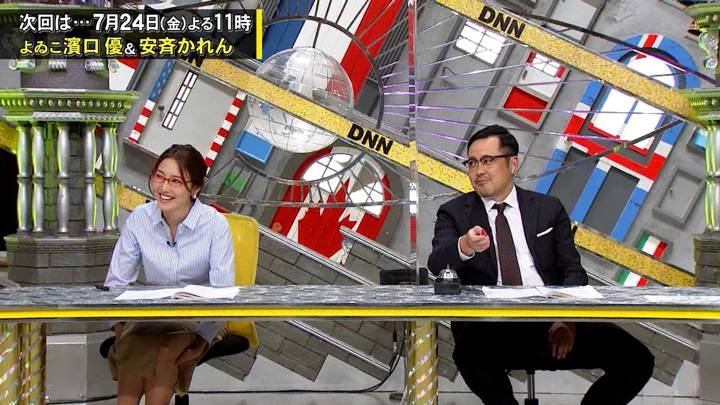 2020年07月17日小澤陽子の画像14枚目