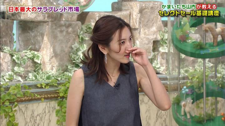 2020年07月18日小澤陽子の画像02枚目