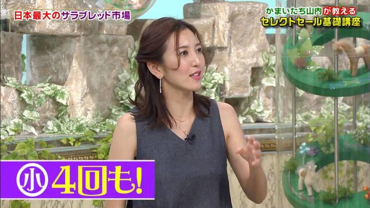 2020年07月18日小澤陽子の画像03枚目