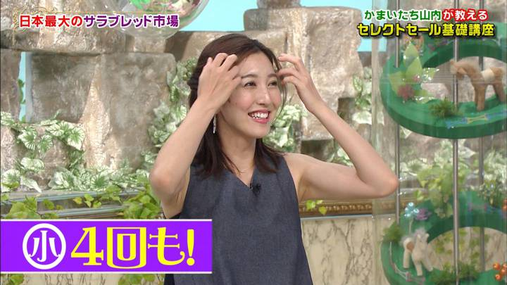 2020年07月18日小澤陽子の画像04枚目