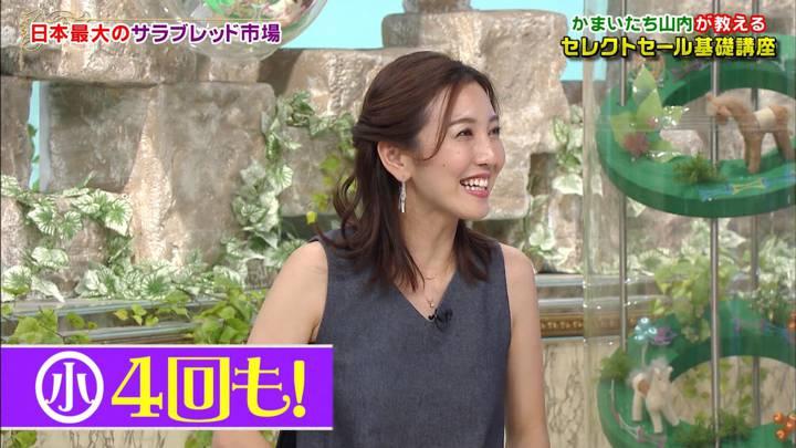 2020年07月18日小澤陽子の画像05枚目