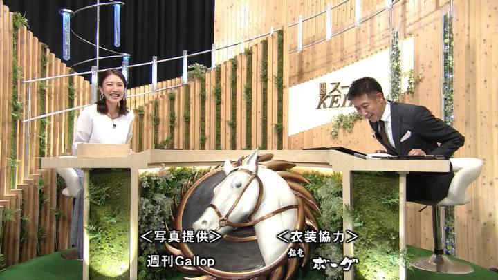 2020年07月19日小澤陽子の画像08枚目