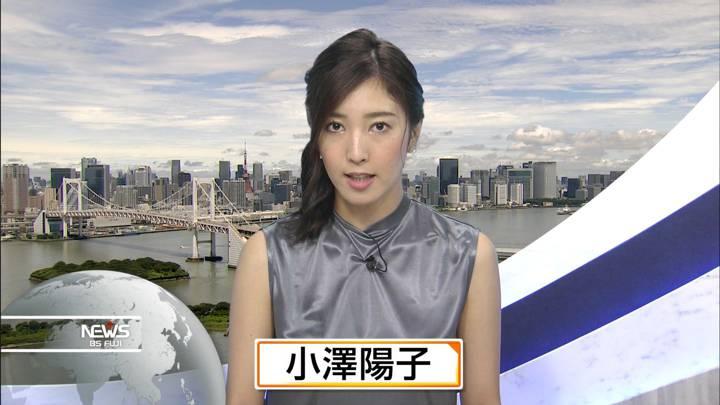 2020年07月26日小澤陽子の画像02枚目