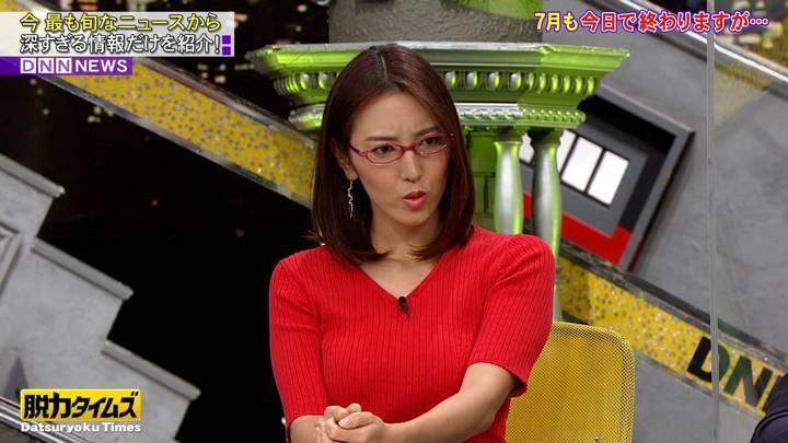 2020年07月31日小澤陽子の画像02枚目