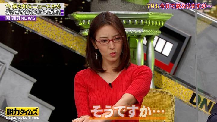 2020年07月31日小澤陽子の画像03枚目