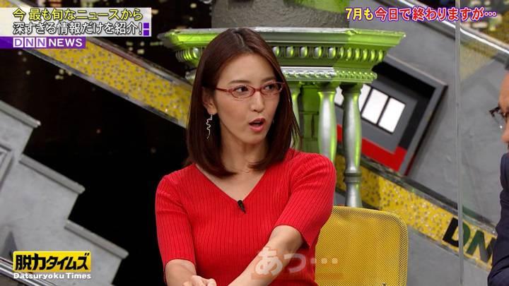 2020年07月31日小澤陽子の画像04枚目