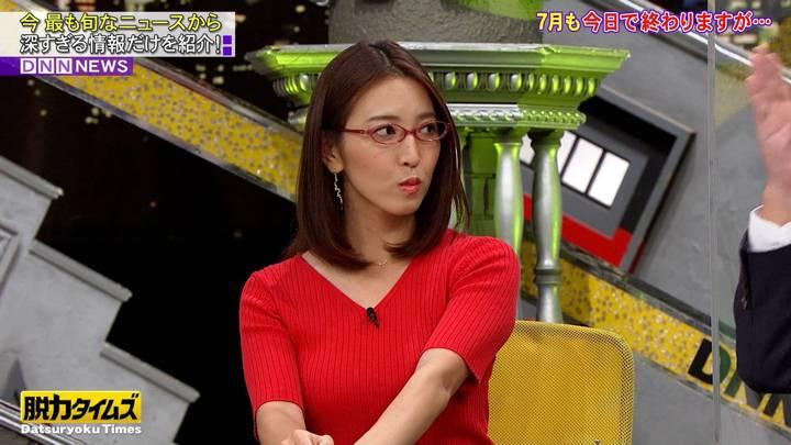 2020年07月31日小澤陽子の画像05枚目