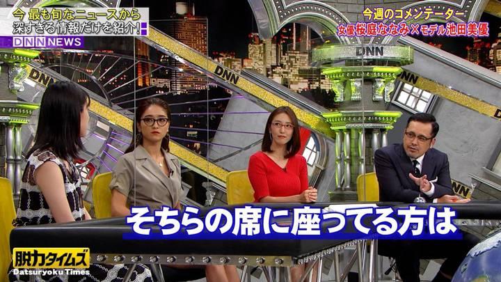 2020年07月31日小澤陽子の画像06枚目
