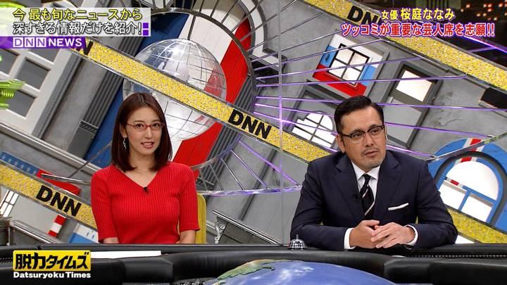 2020年07月31日小澤陽子の画像07枚目