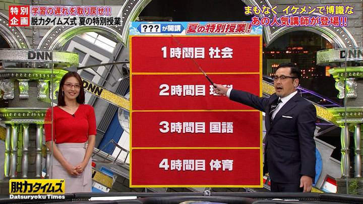 2020年07月31日小澤陽子の画像08枚目