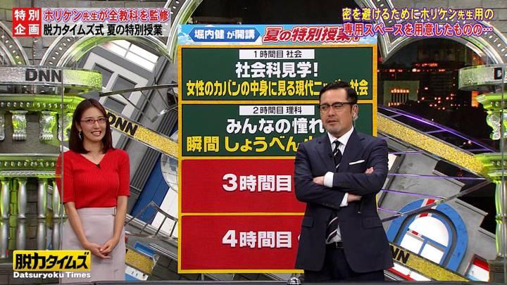 2020年07月31日小澤陽子の画像09枚目