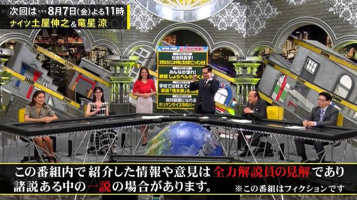 2020年07月31日小澤陽子の画像11枚目