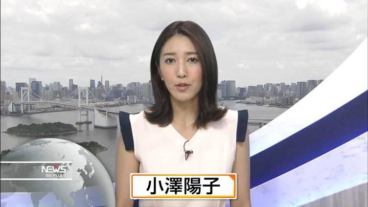 2020年08月02日小澤陽子の画像01枚目