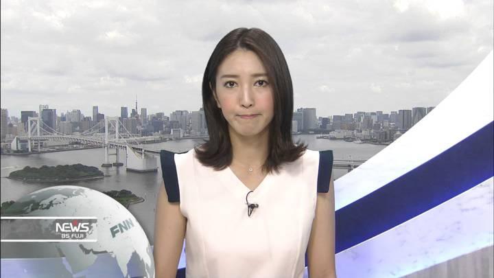 2020年08月02日小澤陽子の画像02枚目