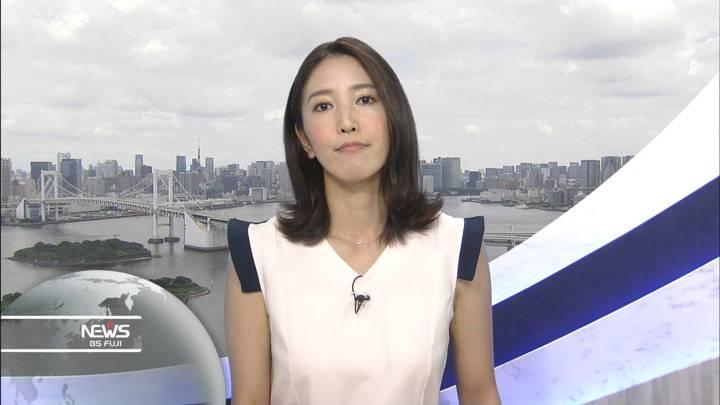 2020年08月02日小澤陽子の画像03枚目