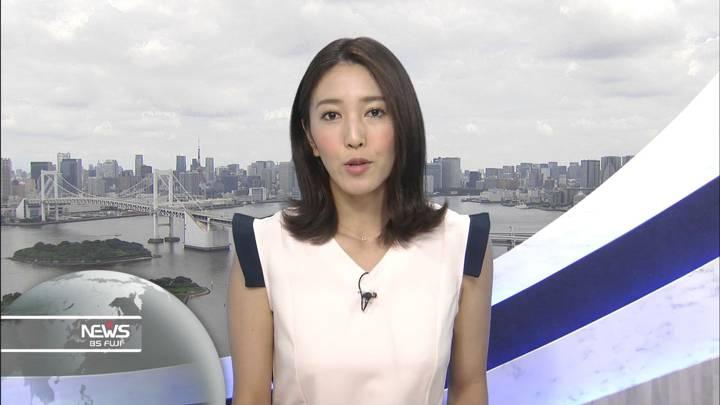 2020年08月02日小澤陽子の画像04枚目