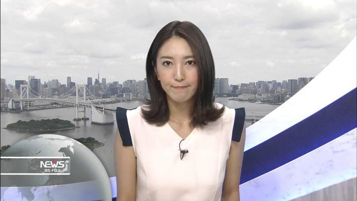 2020年08月02日小澤陽子の画像05枚目