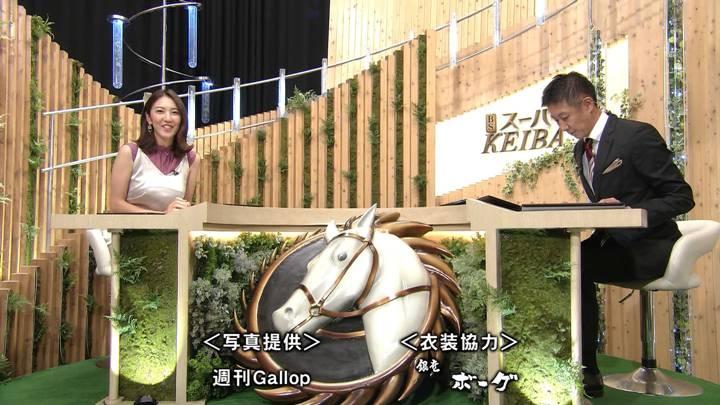 2020年08月02日小澤陽子の画像14枚目