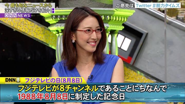 2020年08月07日小澤陽子の画像02枚目