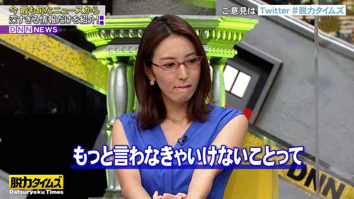 2020年08月07日小澤陽子の画像04枚目