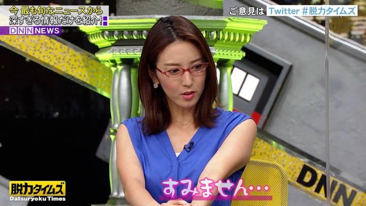 2020年08月07日小澤陽子の画像05枚目