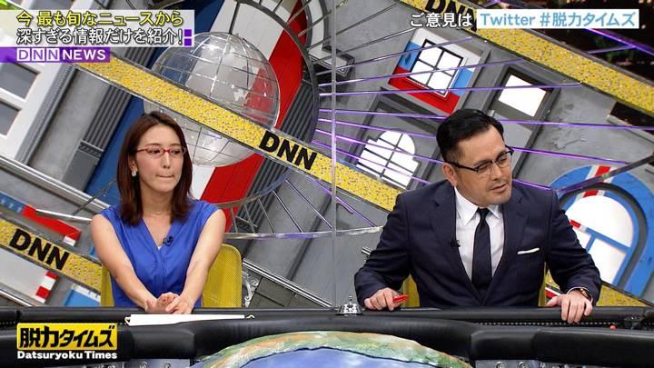 2020年08月07日小澤陽子の画像07枚目