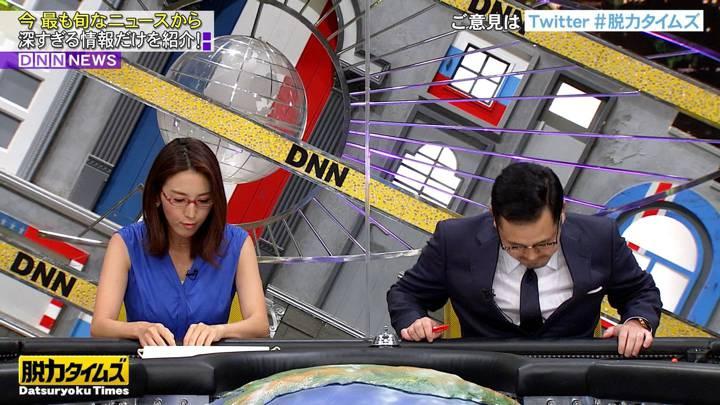 2020年08月07日小澤陽子の画像08枚目