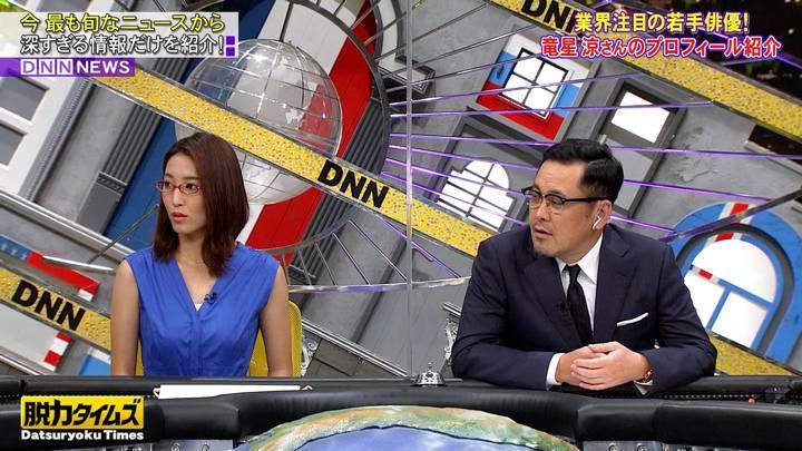 2020年08月07日小澤陽子の画像09枚目