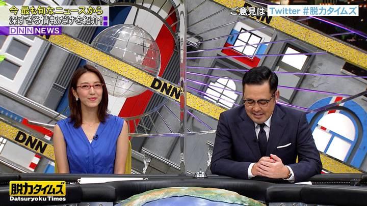2020年08月07日小澤陽子の画像13枚目
