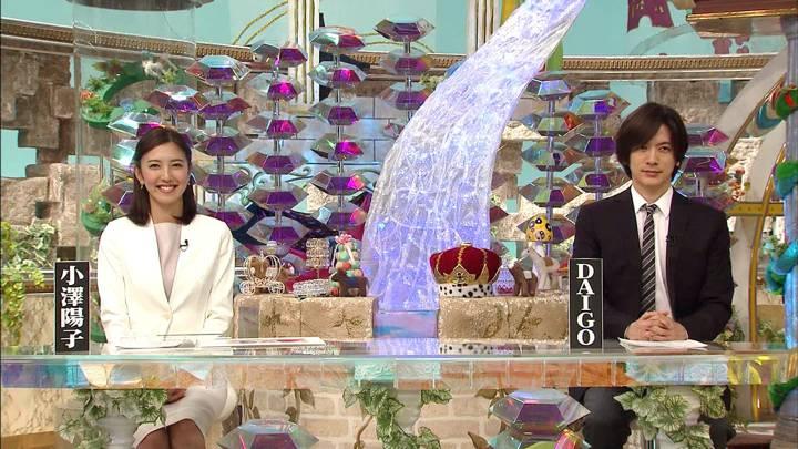 2020年08月08日小澤陽子の画像01枚目