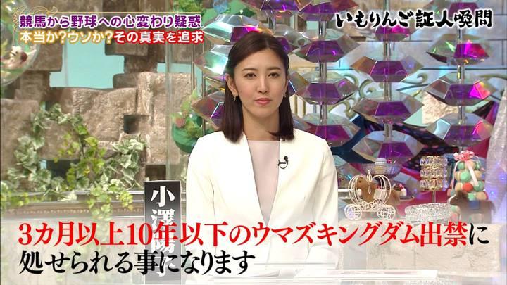 2020年08月08日小澤陽子の画像03枚目