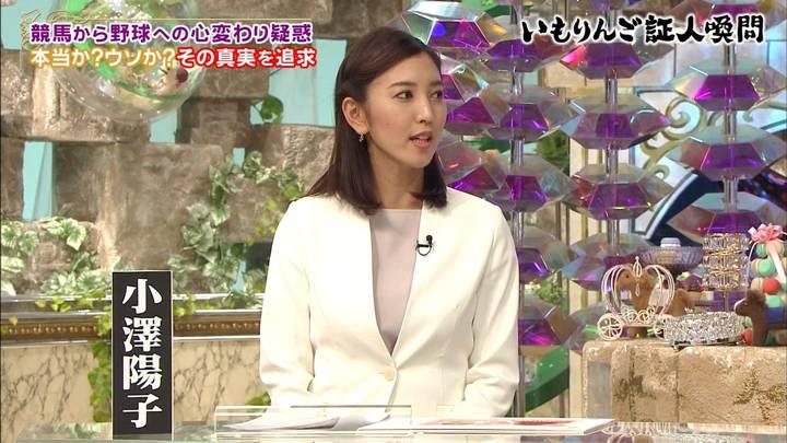 2020年08月08日小澤陽子の画像04枚目
