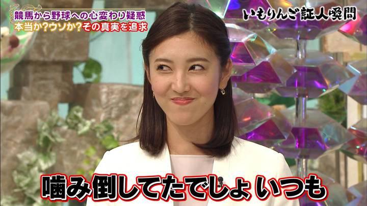2020年08月08日小澤陽子の画像06枚目
