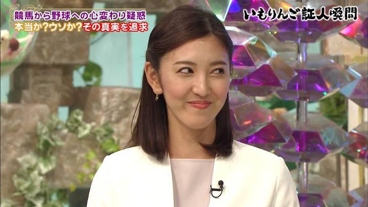 2020年08月08日小澤陽子の画像07枚目