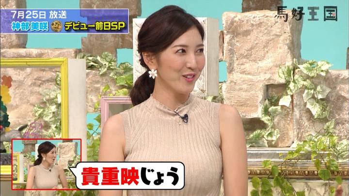 2020年08月08日小澤陽子の画像08枚目