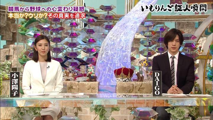 2020年08月08日小澤陽子の画像09枚目