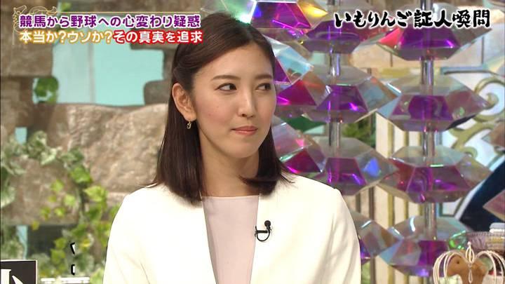 2020年08月08日小澤陽子の画像10枚目