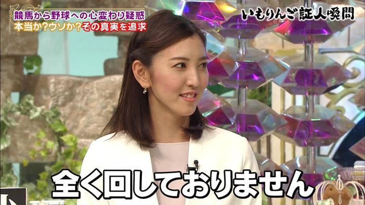 2020年08月08日小澤陽子の画像11枚目