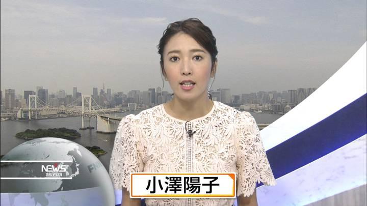 2020年08月09日小澤陽子の画像02枚目