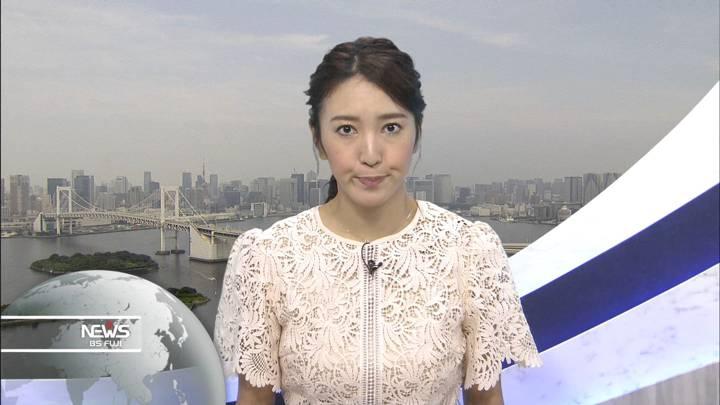 2020年08月09日小澤陽子の画像03枚目