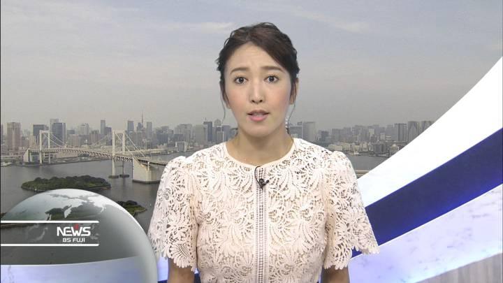 2020年08月09日小澤陽子の画像05枚目